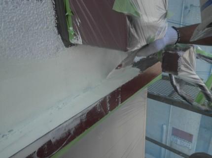塗装下地塗り込み