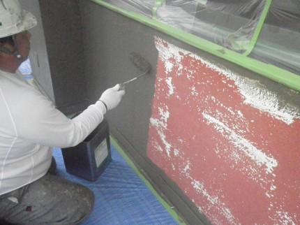 防水系固形塗料塗り込み