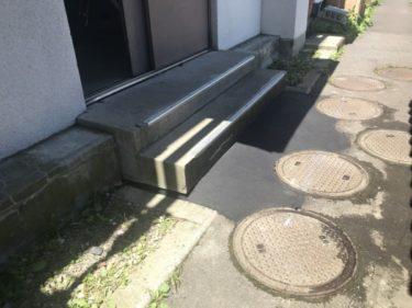 函館市宮前町の共用玄関のアスファルト補修工事