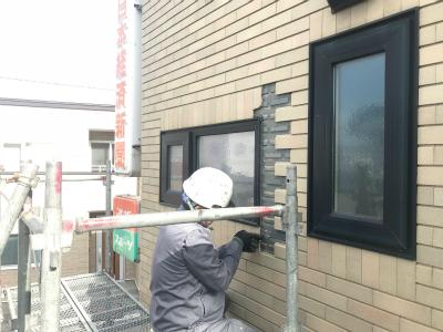 性能の悪い窓の撤去