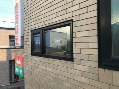 外壁タイルの補修完了