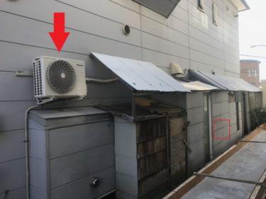 函館市美原でエアコン室外機移動工事