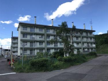 函館市湯川町の集合住宅でコンクリート外壁落下修繕