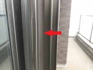 函館市本町の集合住宅(マンション)網戸交換、張替工事