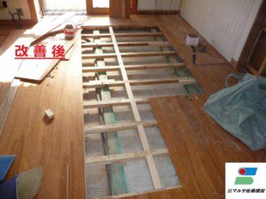 函館市深堀町の集合住宅床で床鳴り修繕工事
