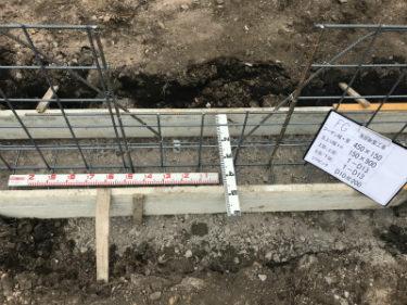 函館市駒場町の新築住宅平屋建ての基礎鉄筋工事