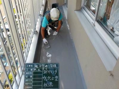 バルコニーの床防水