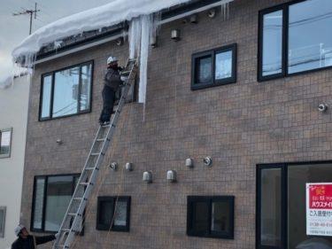 函館市昭和のアパート屋根の雪降ろしとつらら撤去をしました