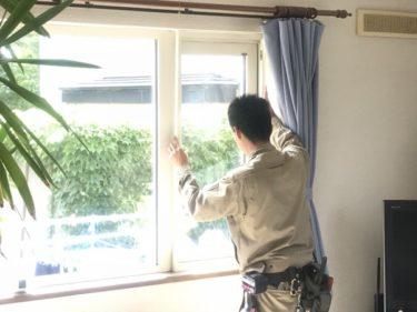 函館市東山で網戸交換工事