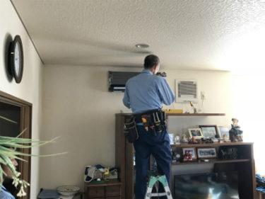 函館市亀田港町のエアコン排水逆流修繕工事