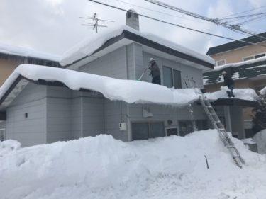 函館市中道で屋根雪下ろしと雪捨て