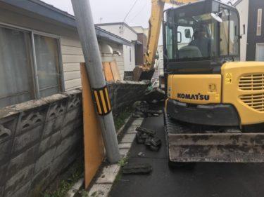 函館市富岡町でブロック塀の解体工事