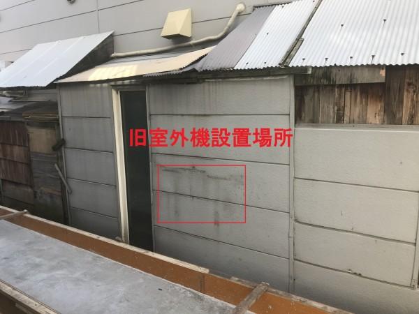 エアコン室外機工事の現場