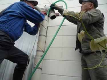 函館市田家町のアパート汚水管詰まりによる漏水と洗浄改善工事