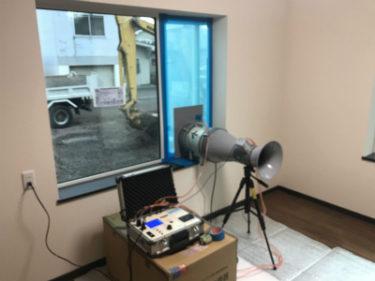 函館市駒場町の新築平屋建ての気密測定でした