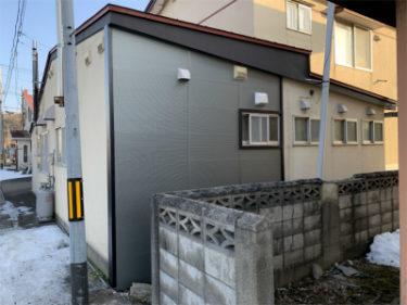 函館市亀田郡大沼町の外壁貼り工事