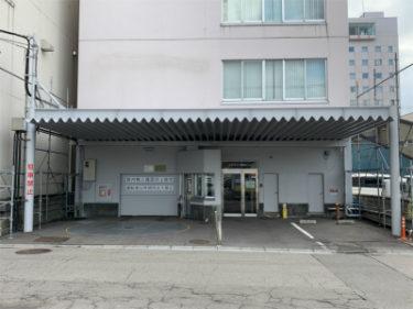 函館市若松町の店舗ビルの鉄骨駐車場塗装修繕工事