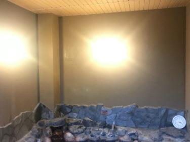 函館市柏木町のホリデースポーツセンター露天風呂壁修繕