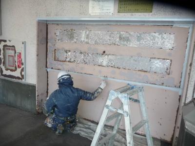 錆止め塗布と塗装