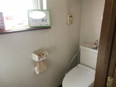 手摺設置前のトイレ