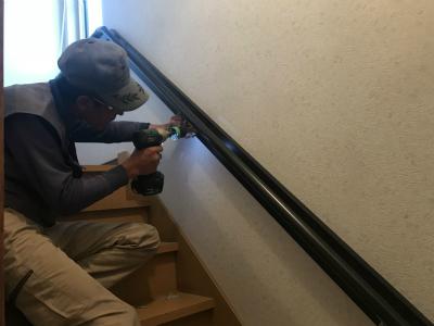 階段に手すり取り付け