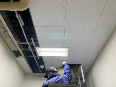 函館市中島町の公共施設で水漏れ修繕