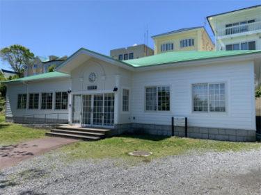 函館市元町の集会場の屋根・外壁塗装工事