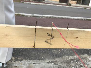 函館市 花園町 新築物件 位置出し 根伐工事