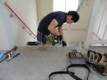 函館市深堀町の集合住宅の共用階段段鼻修繕