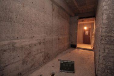 函館市戸倉中学校のトイレ改修工事解体完了
