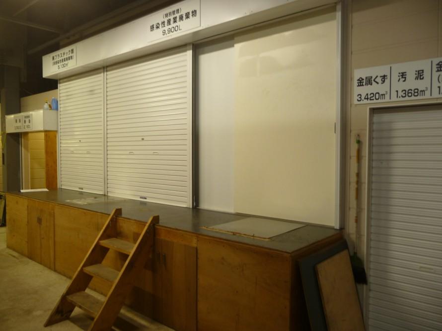 解体予定の保管スペース