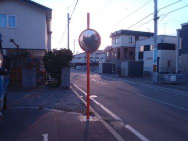 函館市昭和の駐車場カーブミラー事故対応