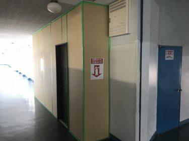 函館市戸倉町戸倉中学校のトイレ改修工事準備