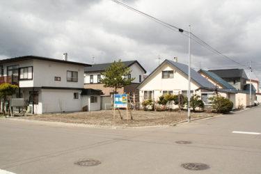 函館市 東山 土地情報