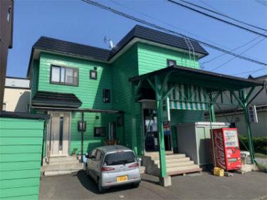 函館市柏木町で屋根修繕と外壁塗装工事