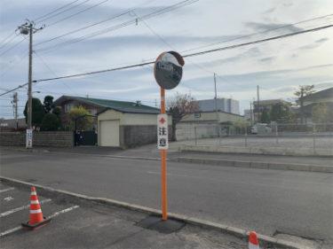 函館市柏木町の車カーブミラー新設工事