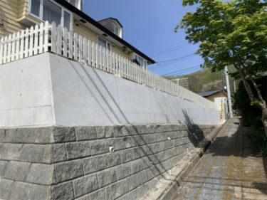 函館市西旭岡のコンクリート塀改修工事