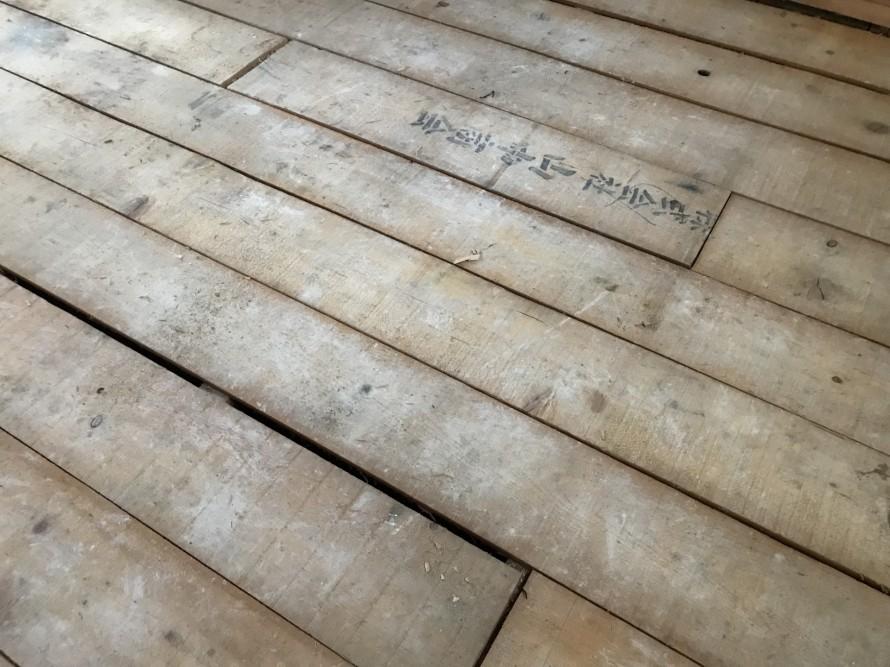 二階の床貼り