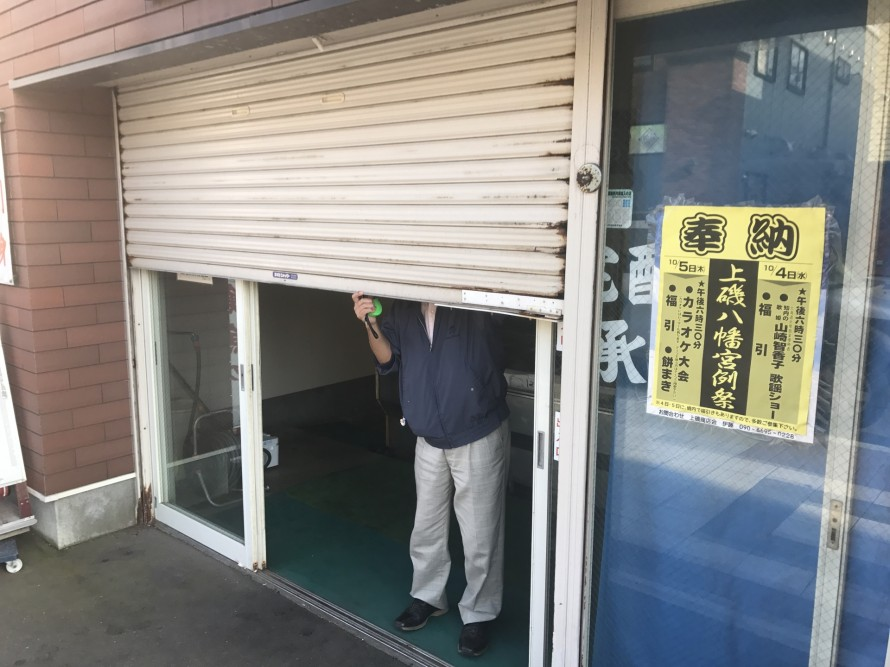 北斗市飯生にある店舗のシャッター修理工事です