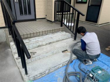 函館市昭和の住宅玄関ポーチ階段タイル貼替工事